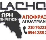 apofraxeis-athina-vlachos-logo