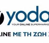 yoda1_855078194
